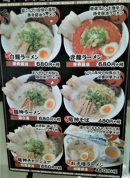 f:id:takamatsugohan:20191027225155j:plain