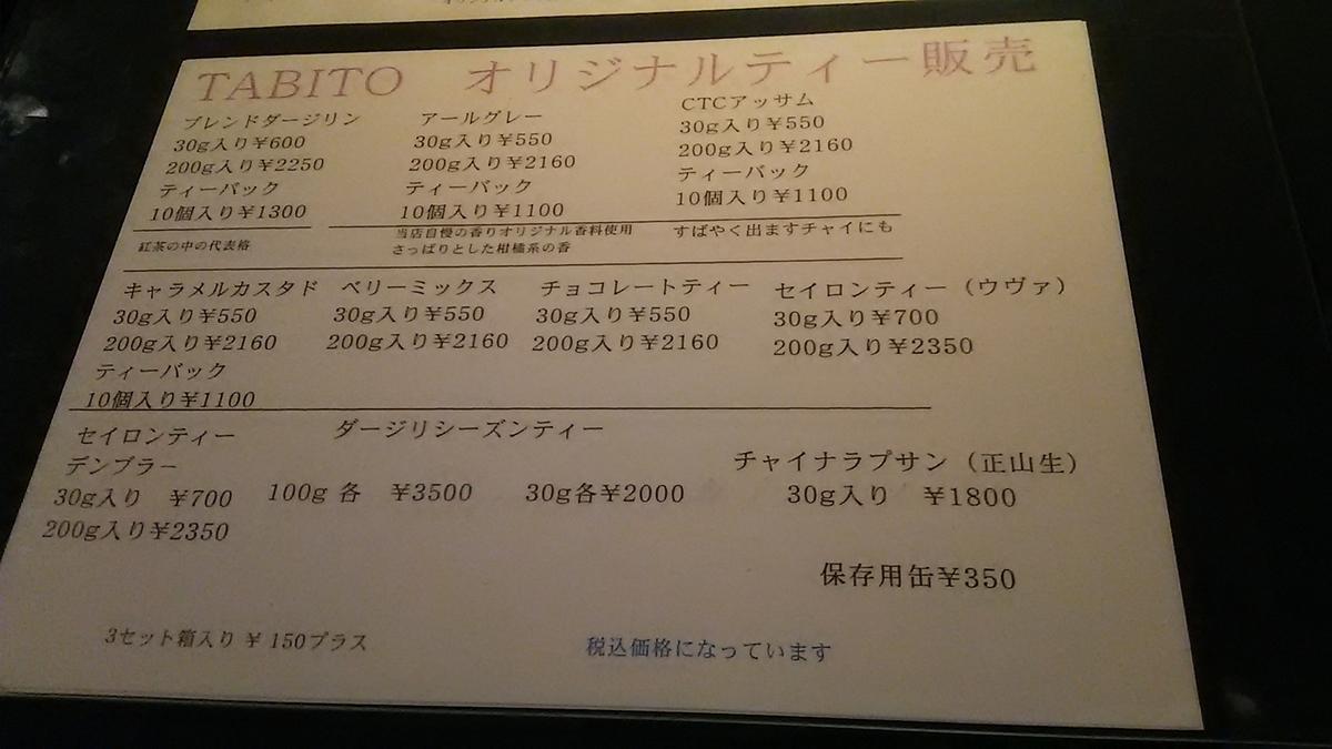 f:id:takamatsugohan:20191121231438j:plain