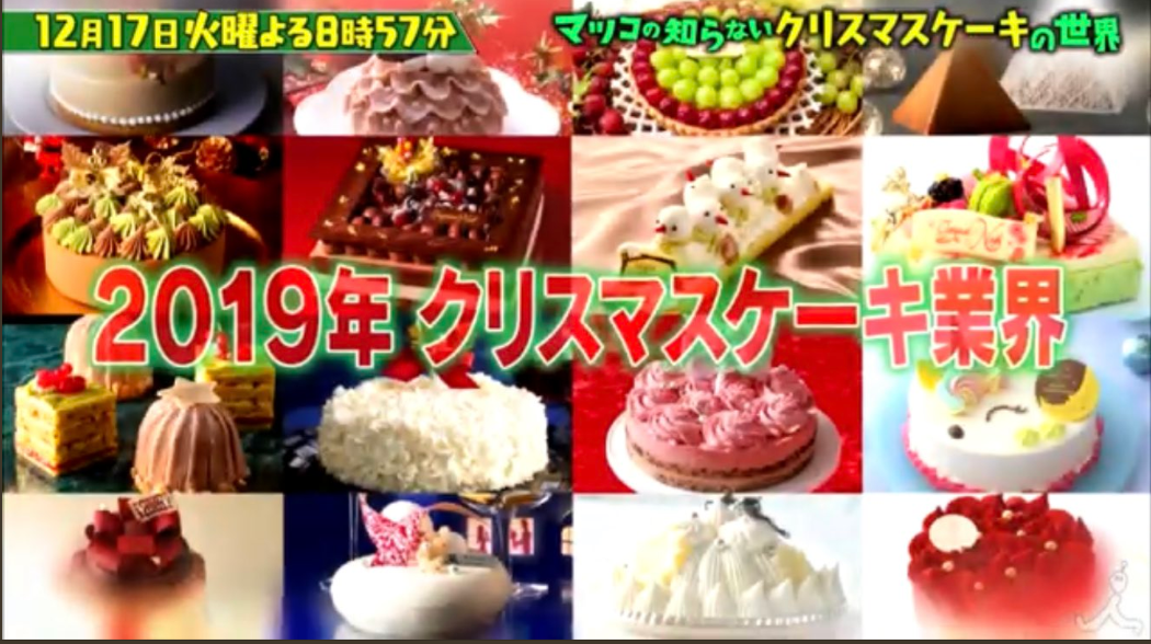 f:id:takamatsugohan:20191218012437p:plain