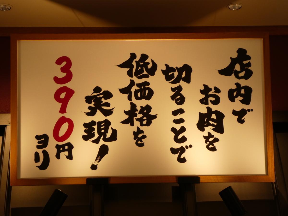 f:id:takamatsugohan:20191220005653j:plain