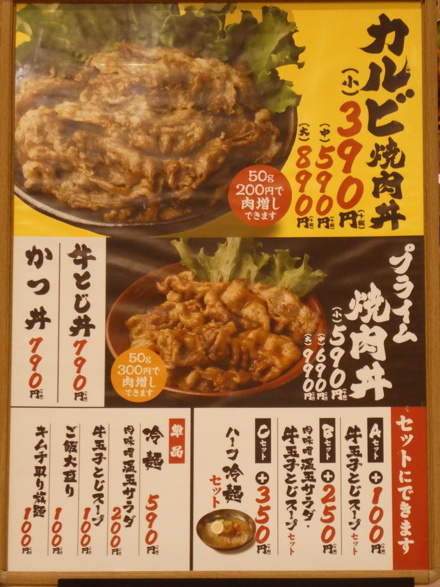 f:id:takamatsugohan:20191220010213j:plain