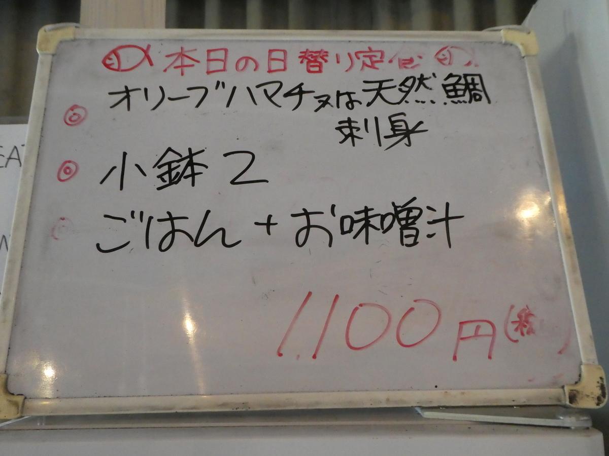 f:id:takamatsugohan:20200130225815j:plain