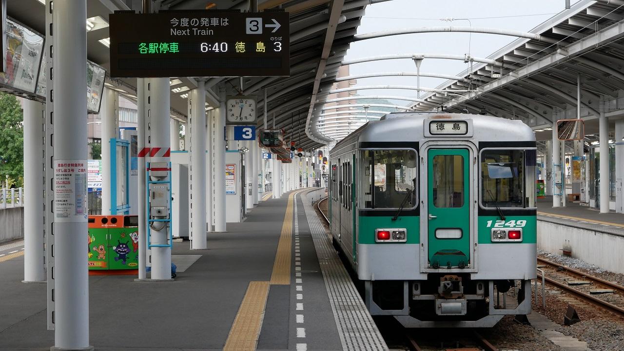 f:id:takamatsutomonori:20170814213819j:plain
