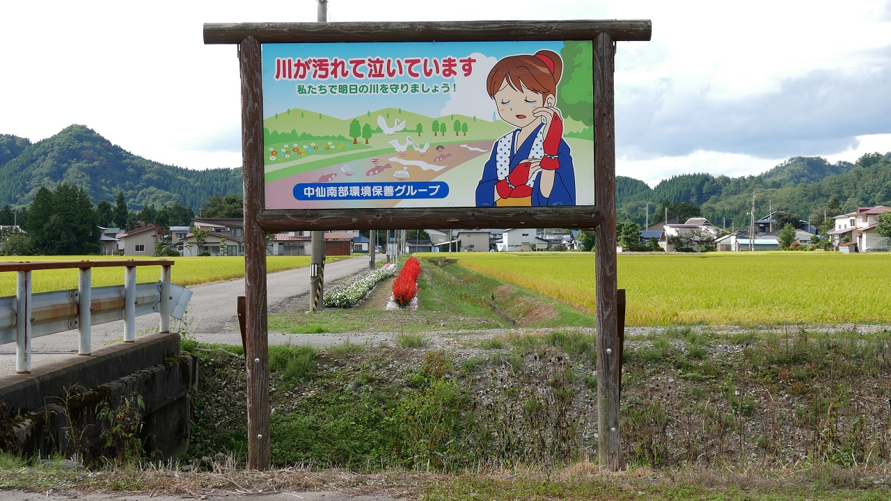 f:id:takamatsutomonori:20170918225217j:plain