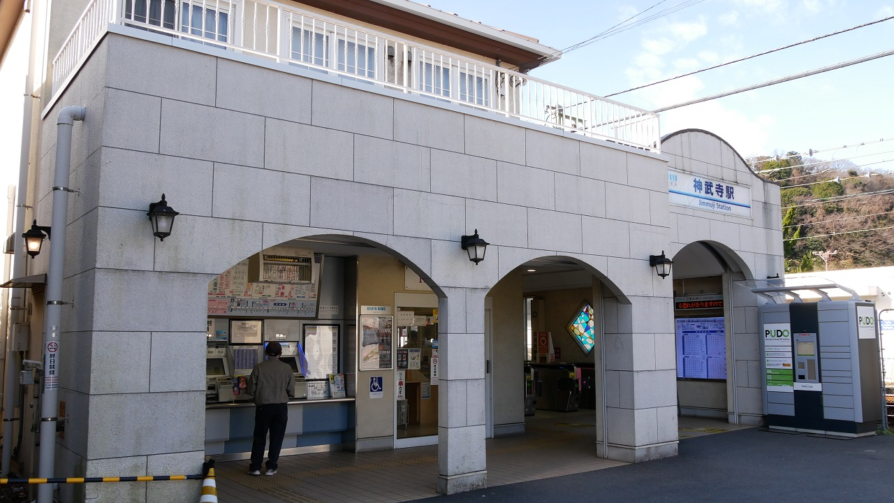 f:id:takamatsutomonori:20171226182727j:plain