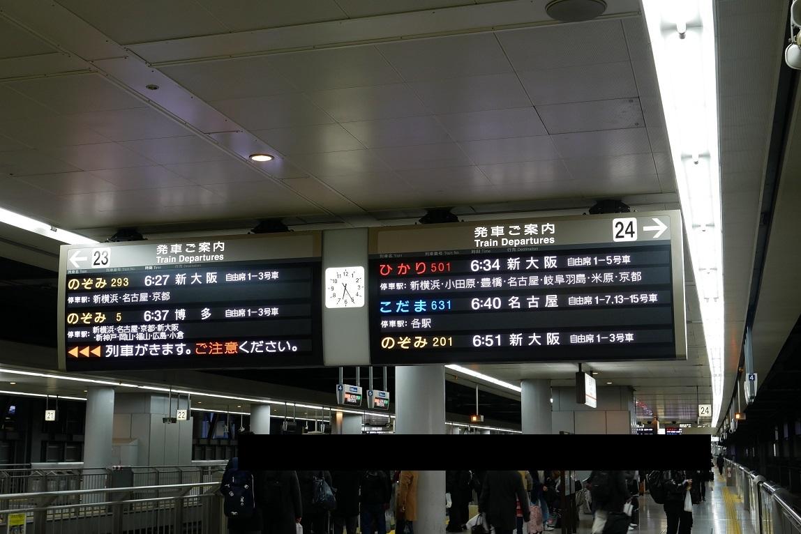 f:id:takamatsutomonori:20180220201637j:plain