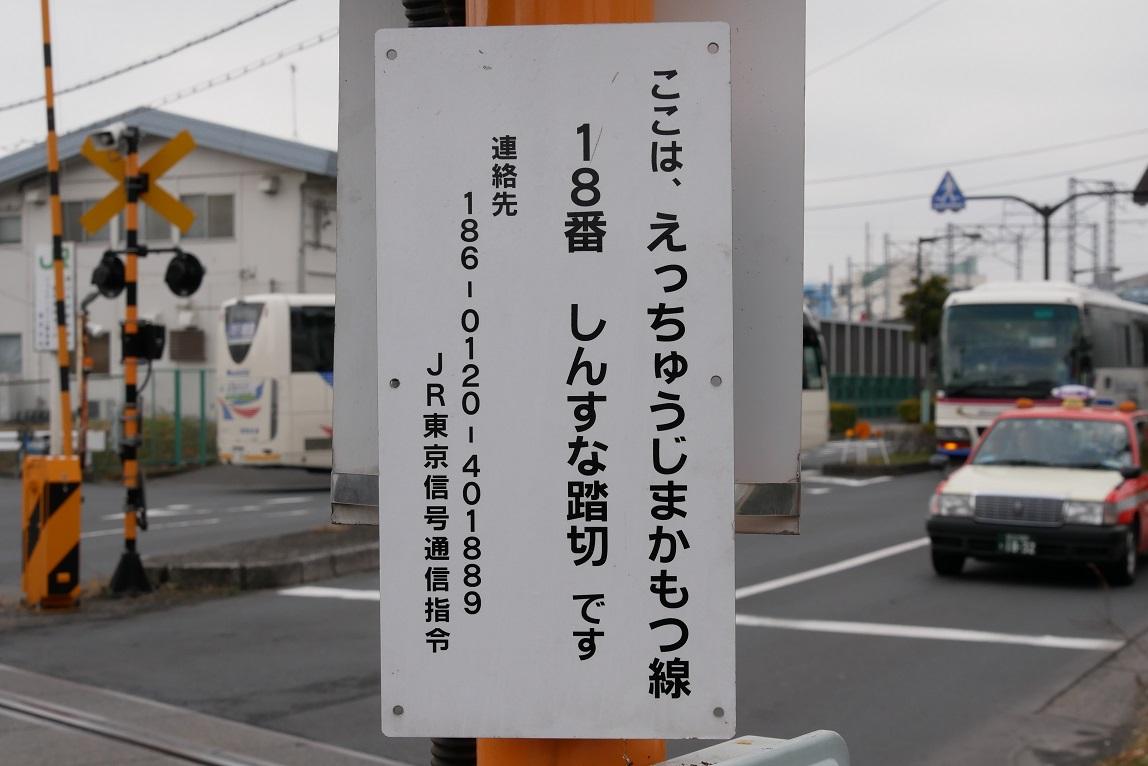 f:id:takamatsutomonori:20180223175640j:plain