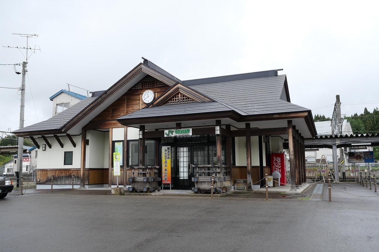 f:id:takamatsutomonori:20180516213750j:plain