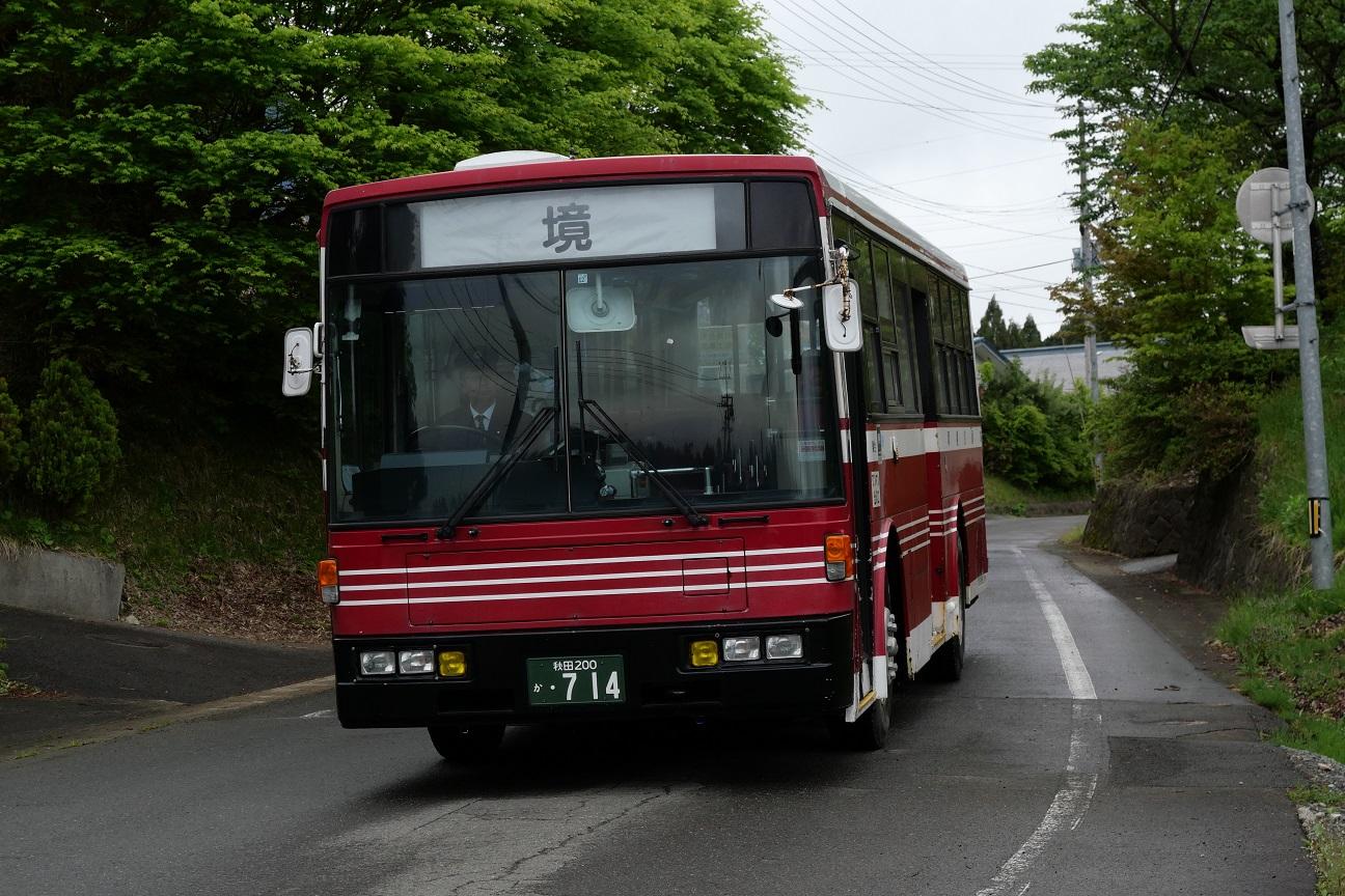 f:id:takamatsutomonori:20180516213843j:plain