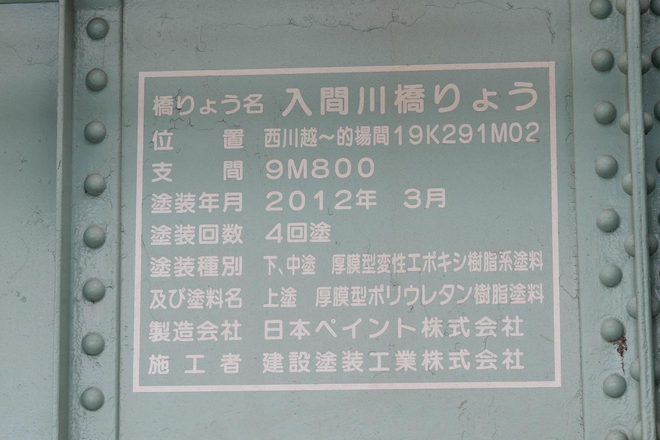 f:id:takamatsutomonori:20180612150725j:plain