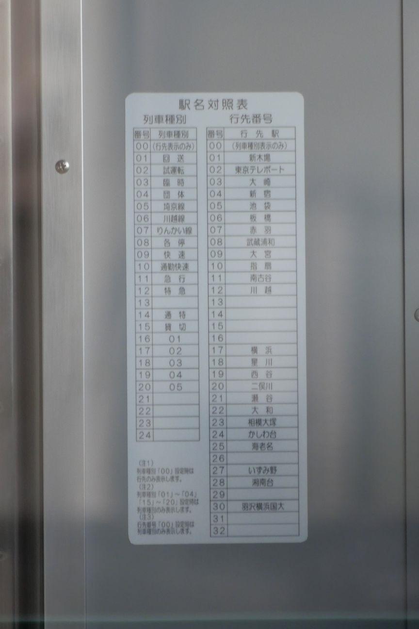 f:id:takamatsutomonori:20181220211951j:plain