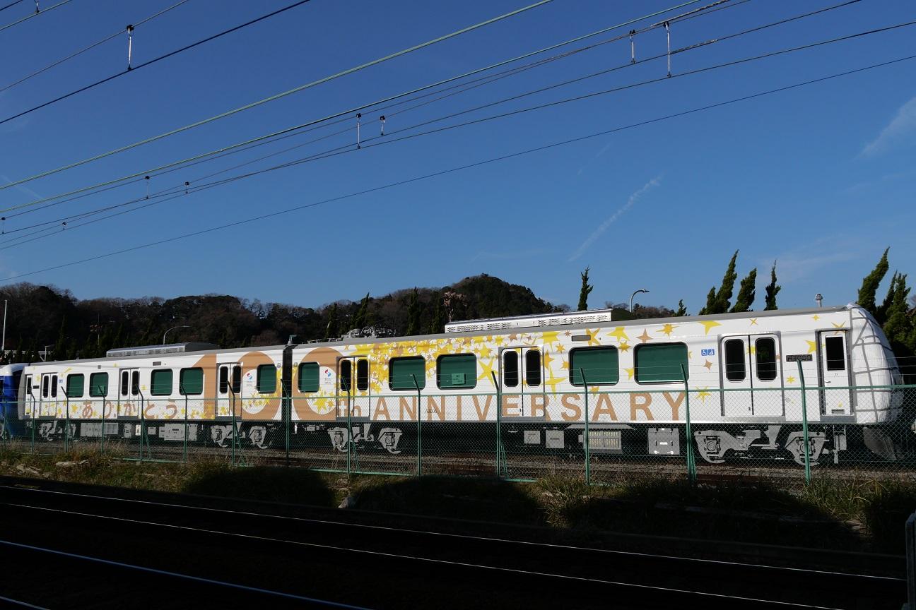 f:id:takamatsutomonori:20190111154734j:plain