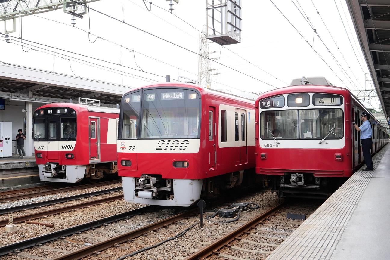 f:id:takamatsutomonori:20190614180426j:plain