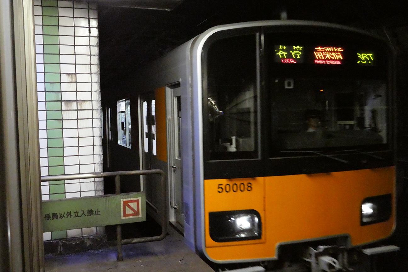 f:id:takamatsutomonori:20200928211736j:plain