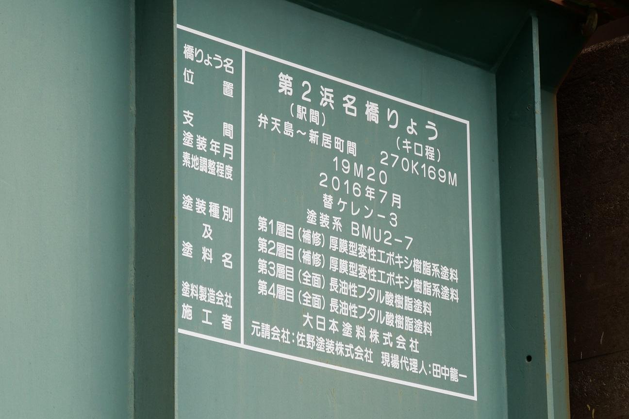 f:id:takamatsutomonori:20201003213513j:plain