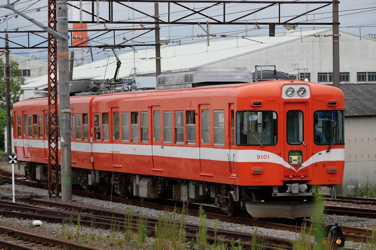 f:id:takamatsutomonori:20201003225435j:plain