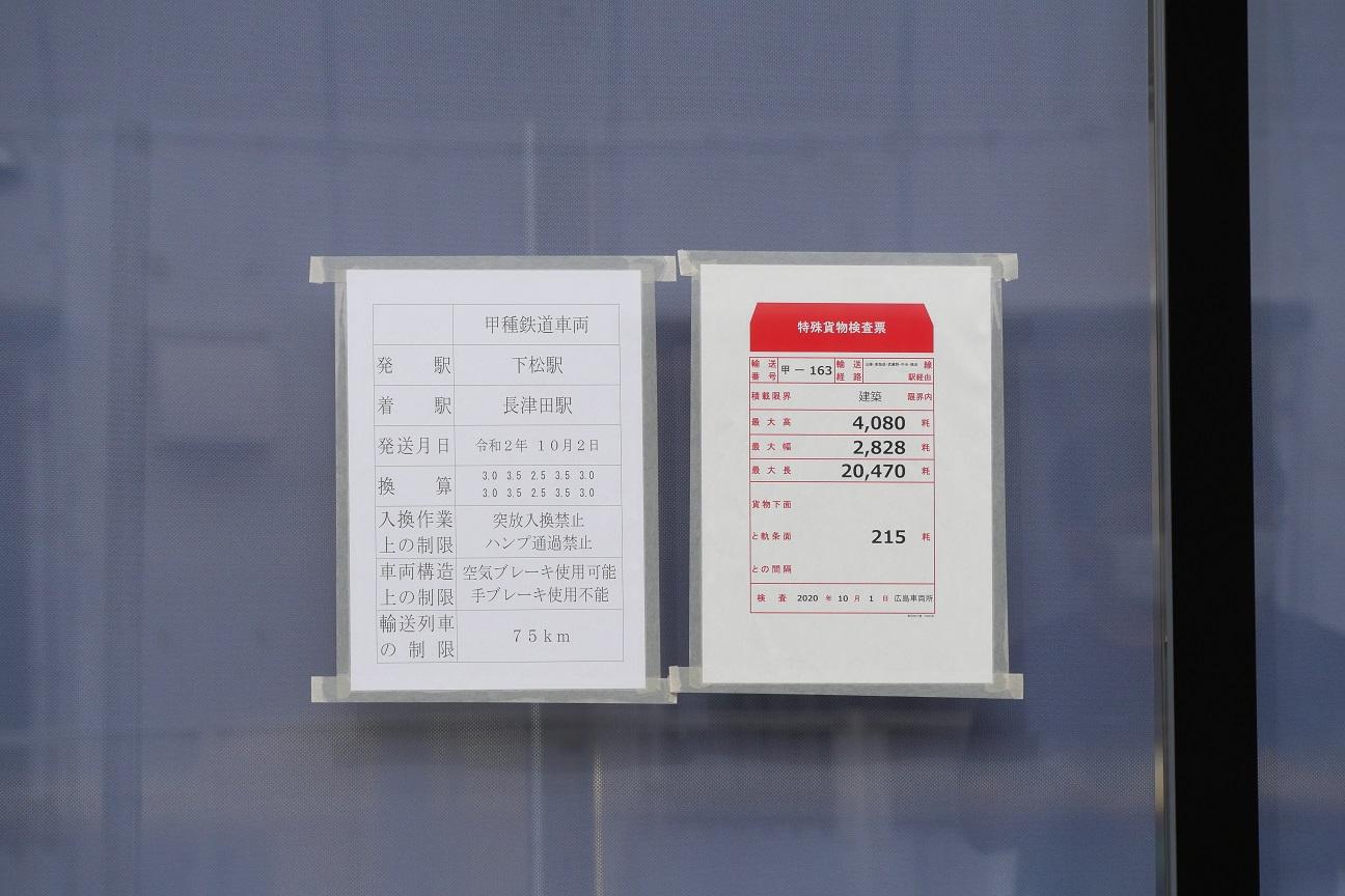 f:id:takamatsutomonori:20201004181220j:plain