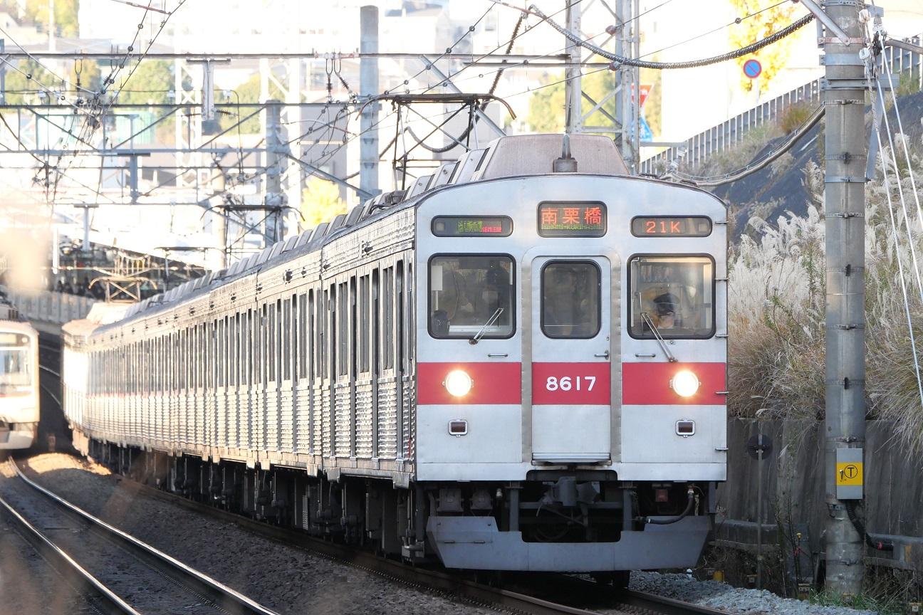 f:id:takamatsutomonori:20201221222924j:plain