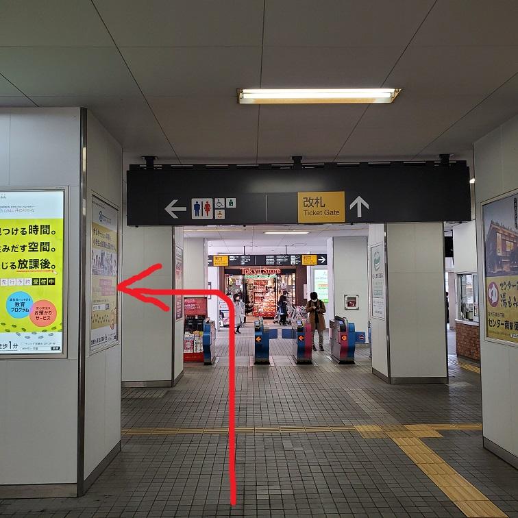 f:id:takamatsutomonori:20201230230531j:plain
