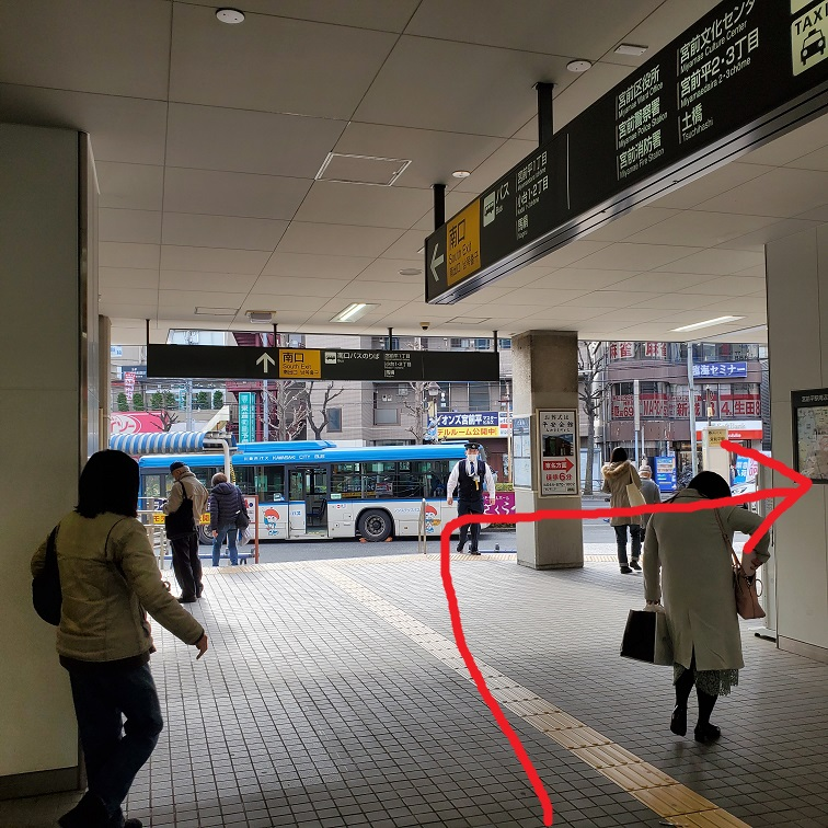f:id:takamatsutomonori:20201230230537j:plain