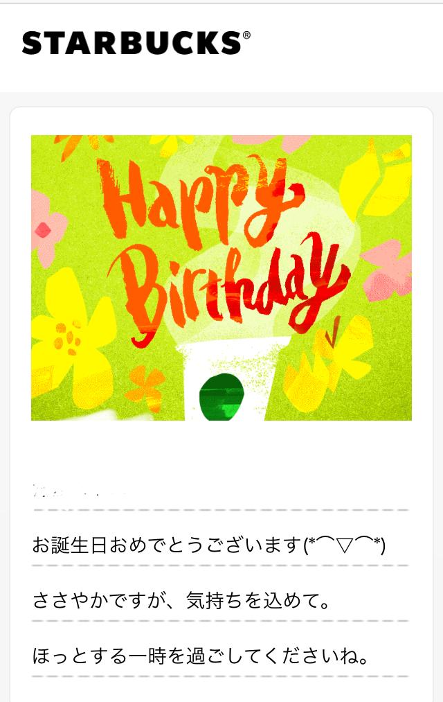 f:id:takami1073:20180422220745j:plain