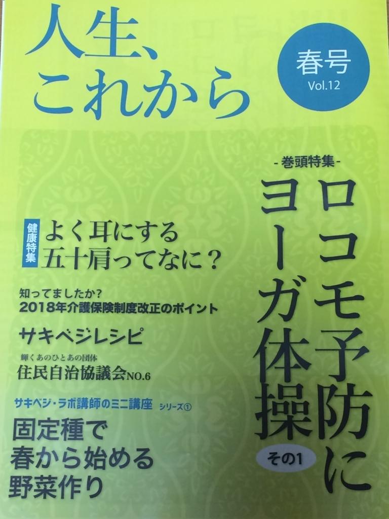 f:id:takami1073:20180423051237j:plain
