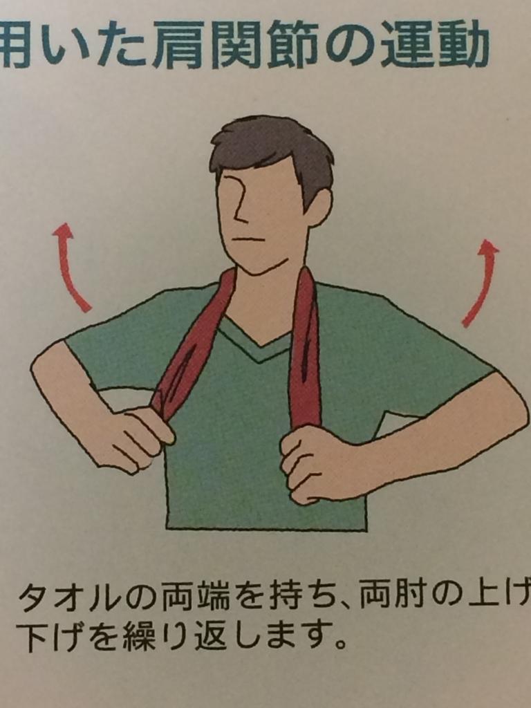 f:id:takami1073:20180423051710j:plain