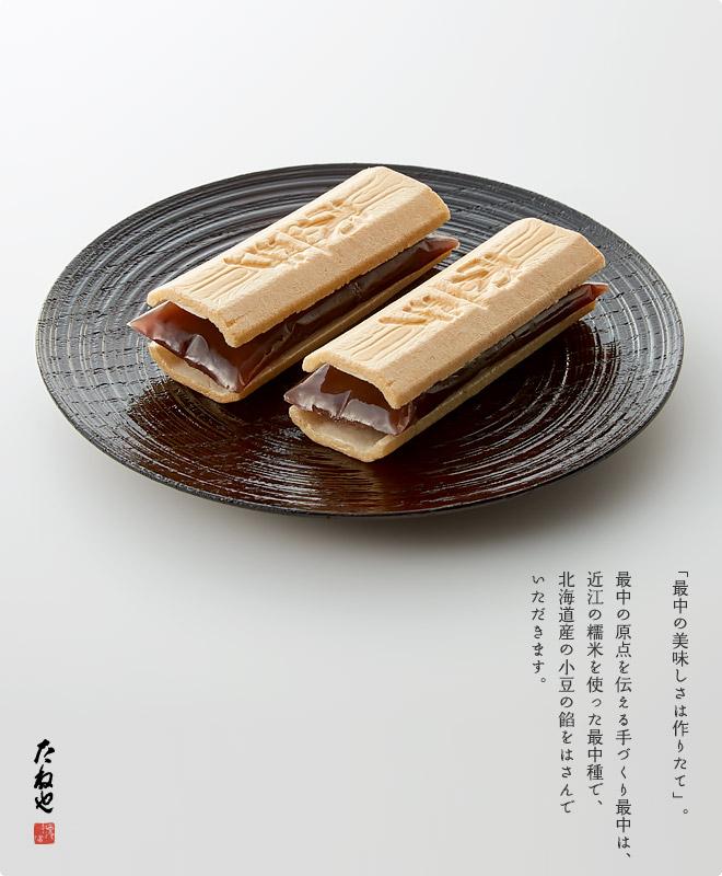 f:id:takami1073:20180425052534j:plain