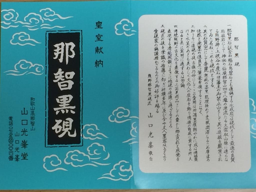f:id:takami1073:20180606064221j:plain