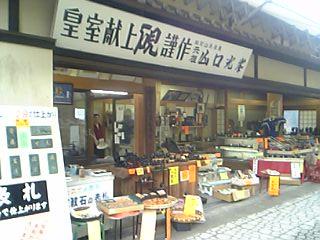 f:id:takami1073:20180606064520j:plain