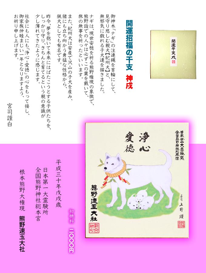 f:id:takami1073:20180607045753j:plain