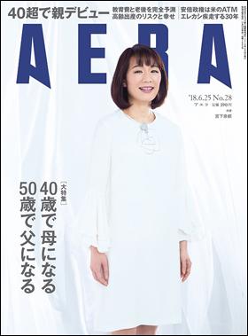 f:id:takami1073:20180626205622p:plain