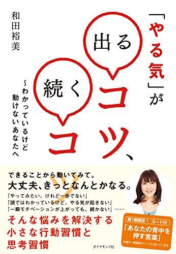 f:id:takami1073:20180627053503j:plain