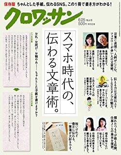 f:id:takami1073:20180704204811j:plain