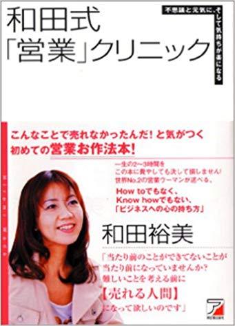 f:id:takami1073:20180714205415j:plain