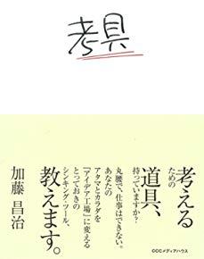 f:id:takami1073:20180807053454j:plain