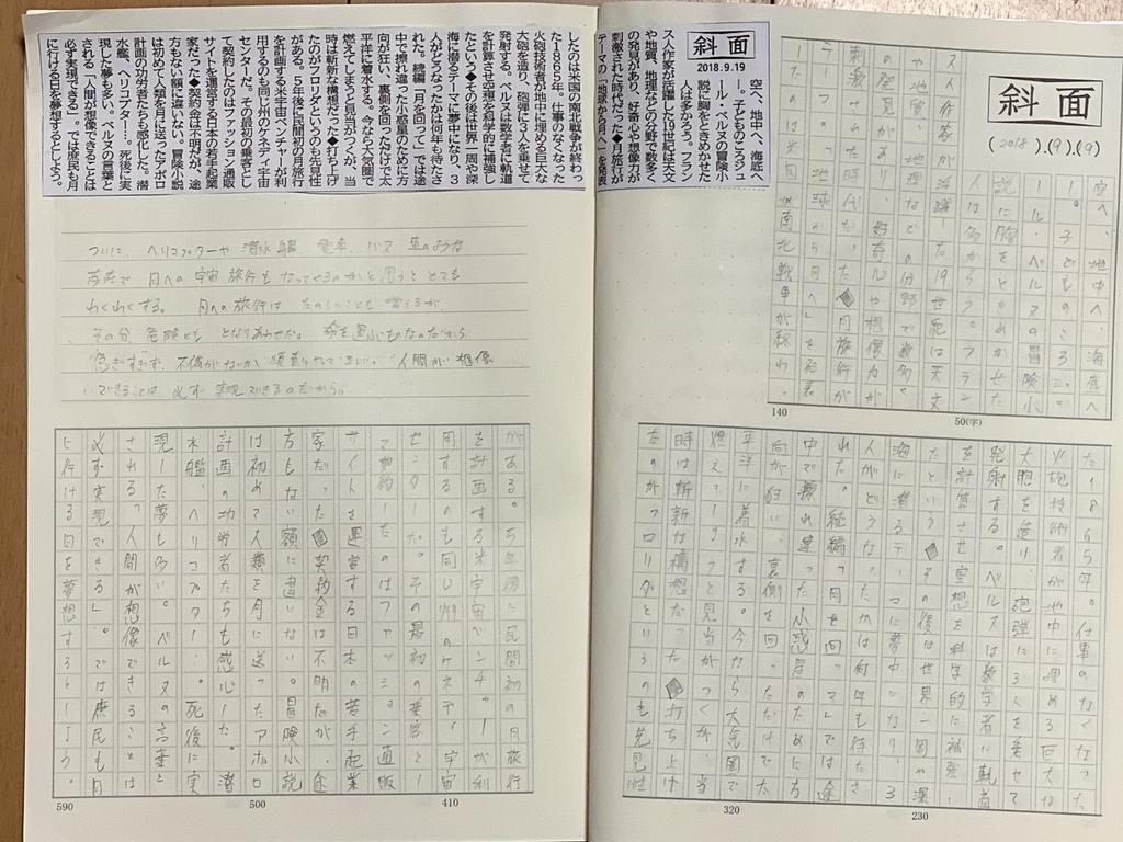 f:id:takami1073:20181003052450j:plain