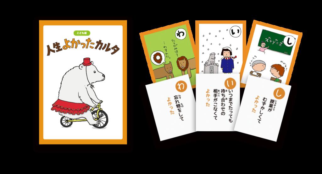f:id:takami1073:20181020215330p:plain