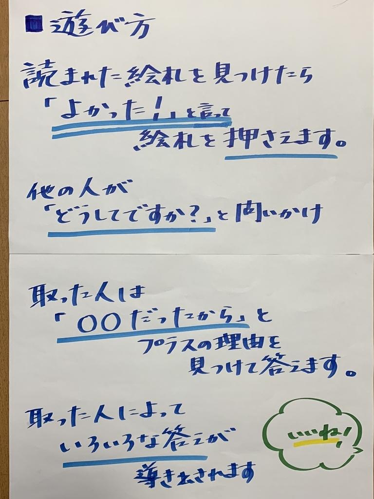 f:id:takami1073:20181031061920j:plain