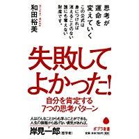 f:id:takami1073:20181101062122j:plain