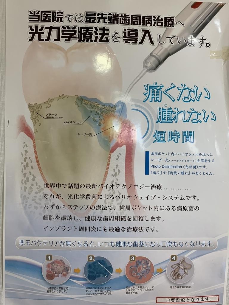 f:id:takami1073:20181109215142j:plain