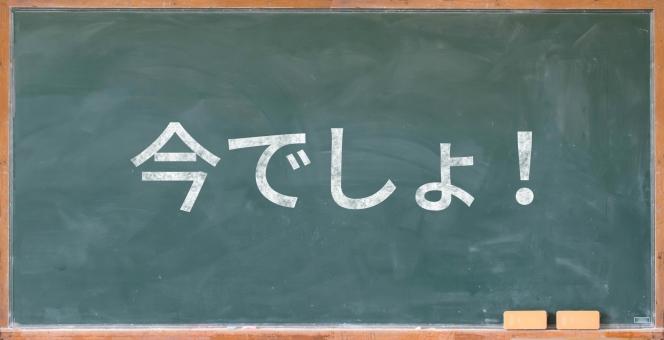 f:id:takami1073:20181117050707j:plain