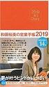 f:id:takami1073:20181202054545j:plain