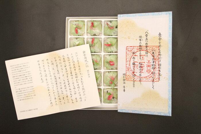 f:id:takami1073:20181212100357j:plain