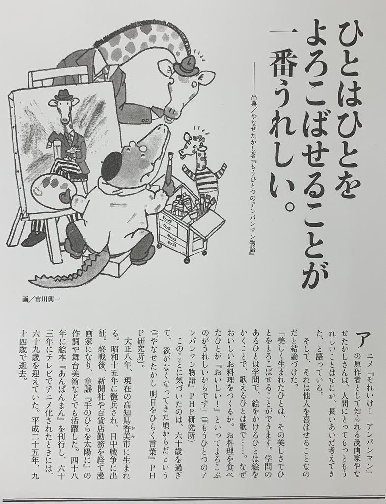 f:id:takami1073:20181221214248j:plain