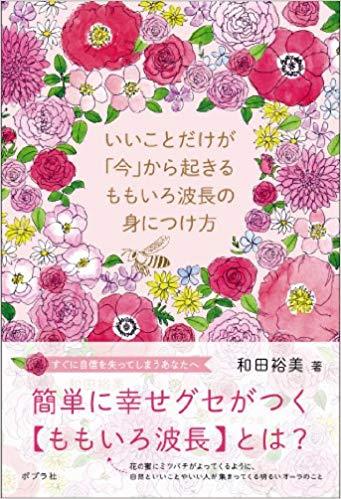 f:id:takami1073:20181230061056j:plain