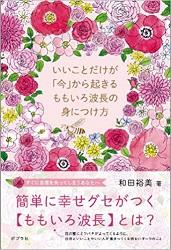 f:id:takami1073:20181230065211j:plain