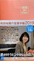 f:id:takami1073:20190106065213j:plain