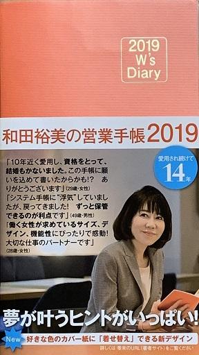 f:id:takami1073:20190106065547j:plain