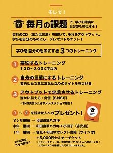 f:id:takami1073:20190731060323j:plain